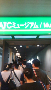 ATCミュージアム入口