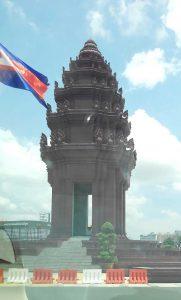 独立記念の塔
