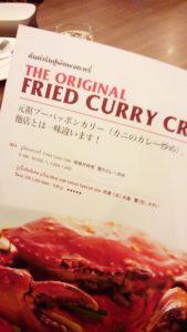 日本語が書いてあるメニュー1