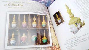 タイのお土産 切手帳の中身