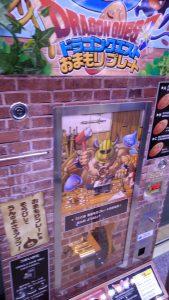 ローソン店内おまもりプレートの機械