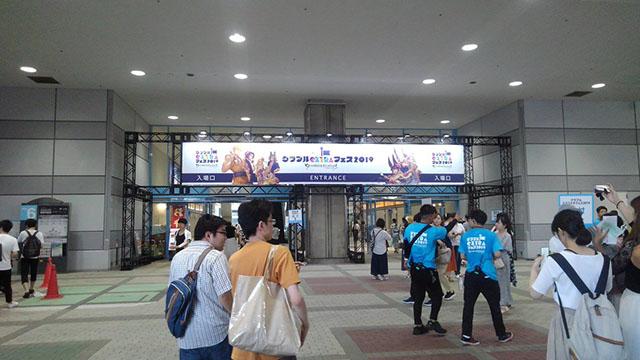 グラブルextraフェス2019 大阪