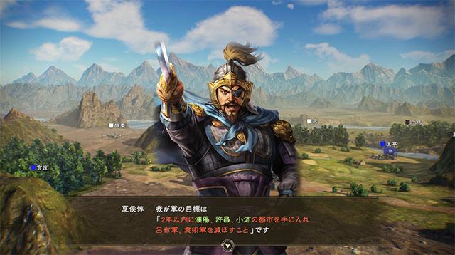 三国志14 プレイデータ収集版 ゲーム目標