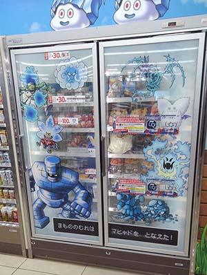 ドラクエウォーク 大阪 日本橋 ローソン コラボ 冷凍商品庫
