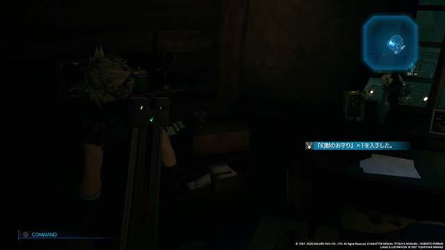 FF7リメイク エアリス 部屋 幻獣のお守り