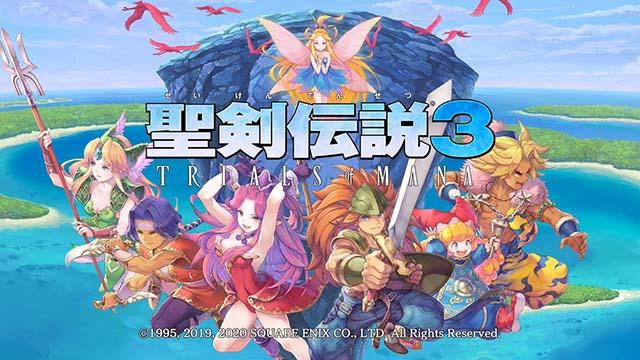 聖剣伝説3 タイトル