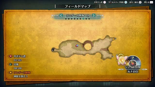 聖剣伝説3 サボテン君 居場所 ワンダーの樹海7