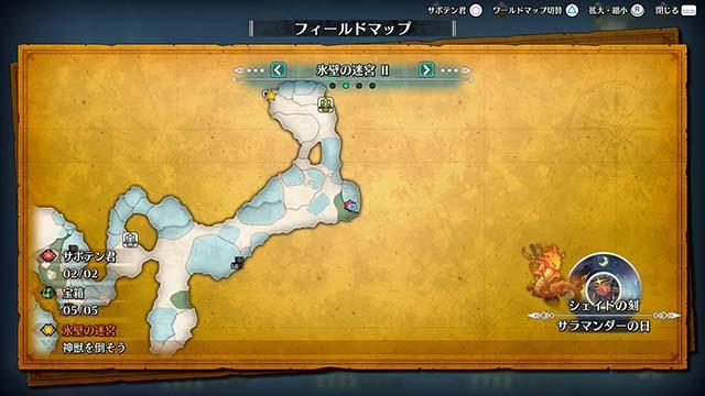 聖剣伝説3 サボテン君 居場所 氷壁の迷宮2