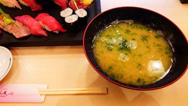 ドラクエ10 コラボ すしざんまい 大名椀味噌汁