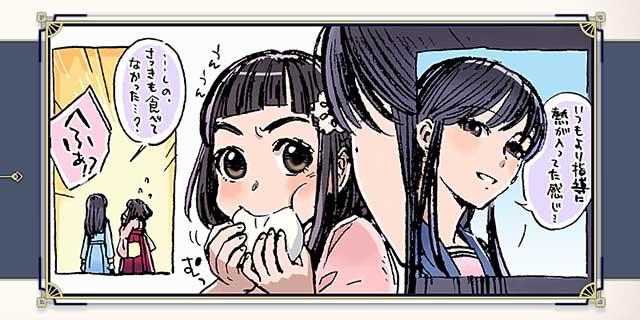 サクラ革命 読み込み中画像 青ヶ島の日々③ お稽古 vol.2