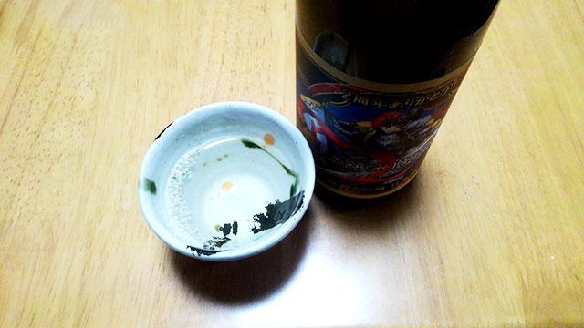 ランモバ コラボ日本酒 徳利