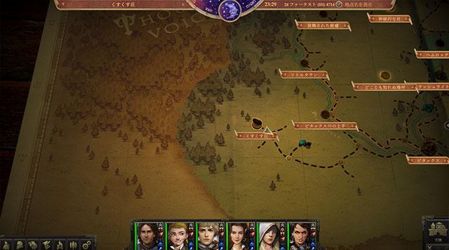 パスファインダー キングメーカー 貪欲な女王 くすくす丘 地図上の場所