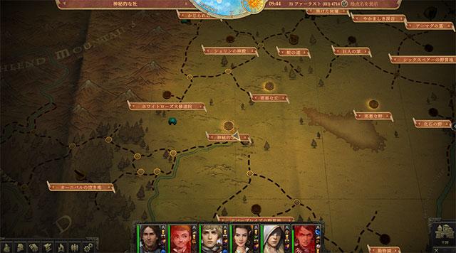 パスファインダー キングメーカー 貪欲な女王 神秘的な社 1カ所目 地図上の場所