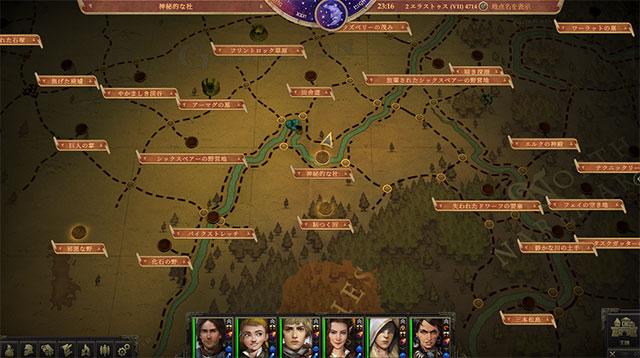 パスファインダー キングメーカー 貪欲な女王 神秘的な社 2カ所目 地図上の場所